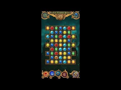 Clockmaker   Amazing Match 3 (Часовщик: три в ряд) - gameplay.