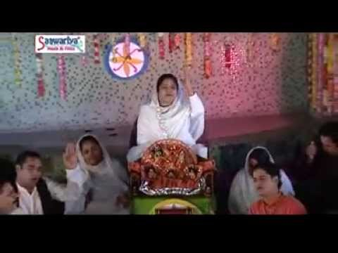 Mere Shyama  Pyari || Best Devotional Song By Sadhvi Purnima Ji