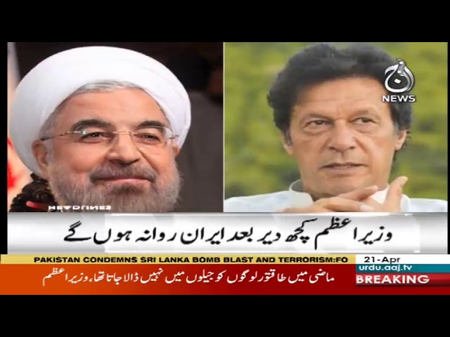 Headlines 3 PM | 21 April 2019 | Aaj News