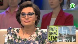 Страсти по Ревизору. Выпуск 4, Одесса, весенний сезон - 28.03.2016
