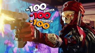 Игровые приколы #100 | Приколы из игр 2020 | Баги, Приколы, Фейлы, Смешные Моменты в Играх.exe