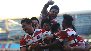 Karne Hesketh's try well after the 80th minute gave Japan an incred...