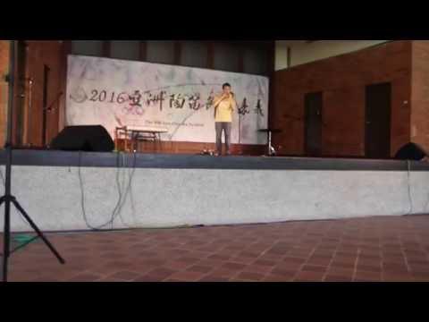 2016 Asia Ocarina Festival 4th movement of TWV 42:B4