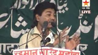 Tahir Faraz 16 (Mushaira Mahoba)