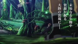 Watch Gunjou no Magmel Anime Trailer/PV Online