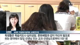 [방송] 탈북 학생 적응 지원…'한국어 교육 강화'