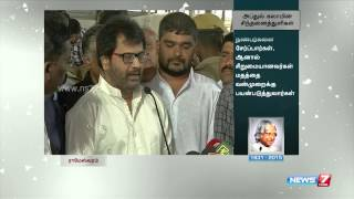 Kalam's thoughts must be fullfilled says Actor Vivek spl video 30-07-2015 Tamil Nadu | News7 Tamil tv shows