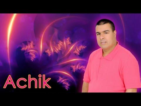 Achik - Zrighcham Tanawachat - Official Video