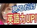【英語】海外ドラマを字幕アリで見る方法