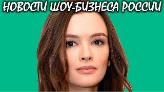 Паулина Андреева показала, как выглядела во время молодости Бондарчука. Новости шоу-бизнеса России.