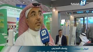 معرض البناء يناقش تحديات المشروعات التنموية في المملكة