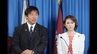 【女性局】児童虐待防止啓発記者会見(2019.2.26)