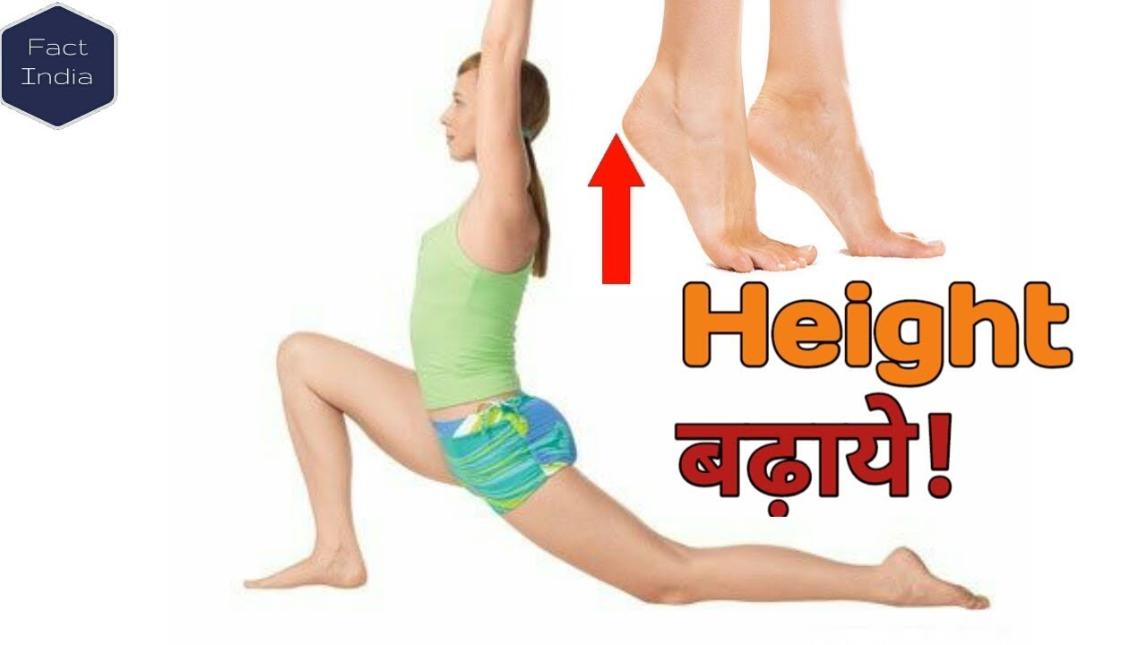 Impudence! opinion height increase stretches adults you were