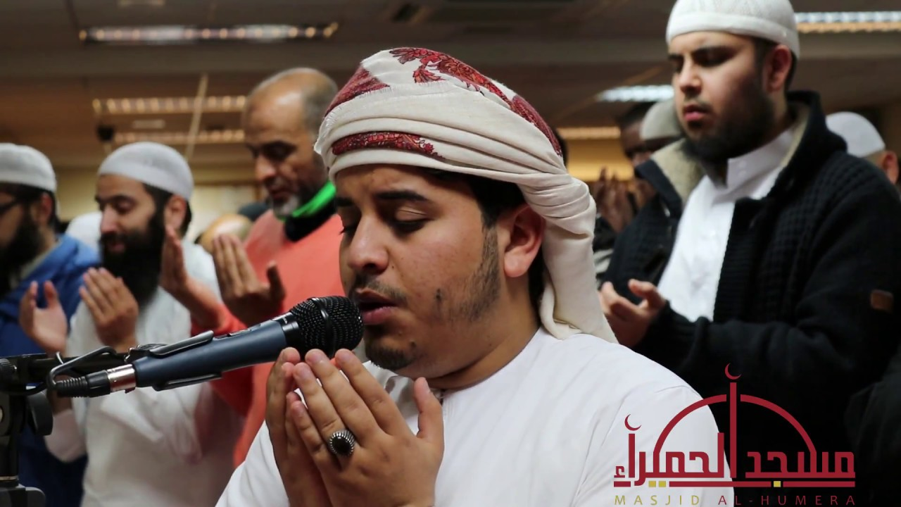 Emotional Dua Hazza al Balushi Ramadan 2018 هزاع البلوشي ، بريطانية| Masjid al-Humera (London) HD