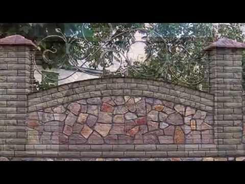 Заборы из натурального камня YouTube
