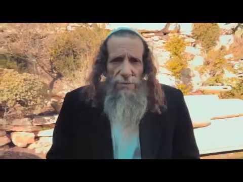 הרב עופר ארז- תיקון נפטרים