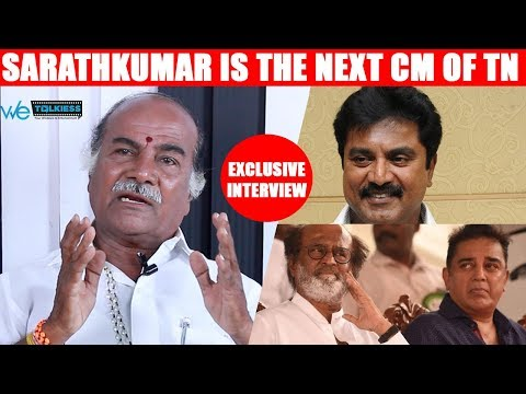 Sarathkumar is the next CM and not rajini and kamal - Astrologer cum actor Joker Thulasi Interview