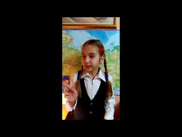 Изображение предпросмотра прочтения – МарияМигунова читает произведение «Морошка» Н.В.Колычева