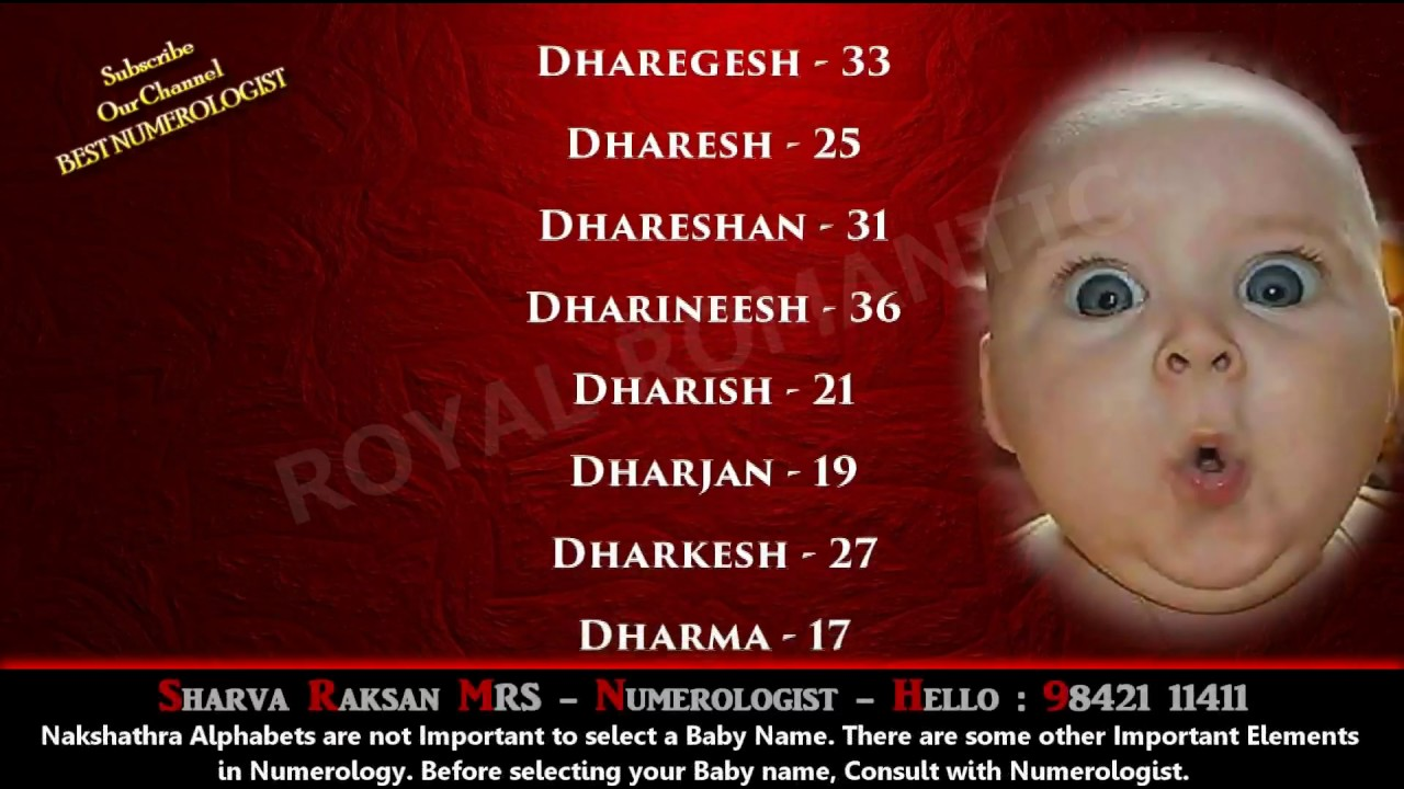376aaf64d906b BOY BABY NAME STARTING WITH D 3- 9842111411 - HINDU INDIAN TAMIL SANSKRIT  MODERN LORD GOD NAME