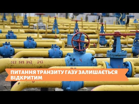 Телеканал Київ: 10.12.19 Столичні телевізійні новини 07.30