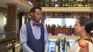Christmas Celebration in Ethiopia - የገና በዓል አከባበር ይዘት በሃገራችን
