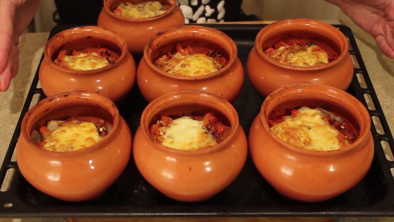 Жаркое в Горшочках|Картошка с Мясом в Горшочках Рецепт
