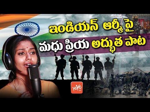 Madhu Priya Emotional Song on Indian Army | Tribute to Pulwama CRPF Jawans | #LatestSongs |  YOYO TV