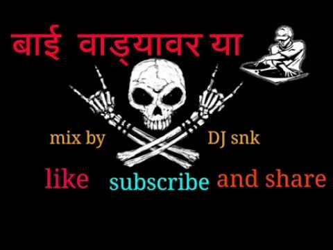 bai vadyavar ya dj mix  djsnk 2016 - new...