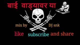 bai vadyavar ya dj mix  djsnk 2016 - new marath...