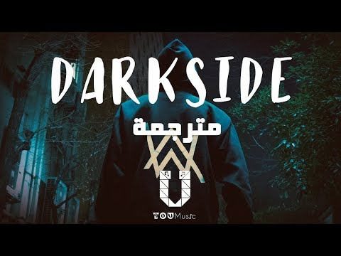 Alan Walker - Darkside (feat. Au/Ra And Tomine Harket) مترجمة