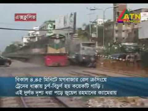 Magbazar Dhaka Bangladesh horrible real live train collides bus and crashes Accident