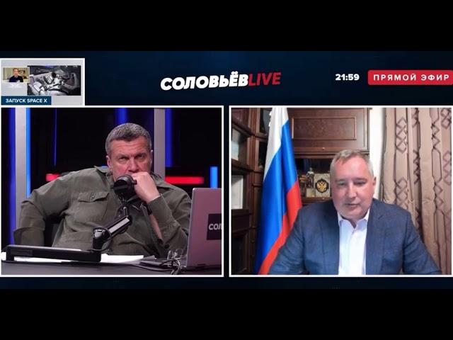 Наша цель – Луна: Рогозин рассказал о сроках высадки российских космонавтов на спутник Земли