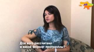 Обучение гештальт-терапии. Первая ступень (терапевтический опыт). Московский Гештальт Институт