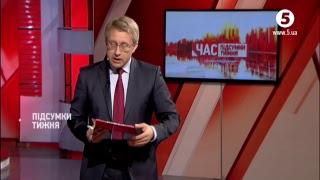 Підсумки тижня з Віталієм Гайдукевичем thumbnail