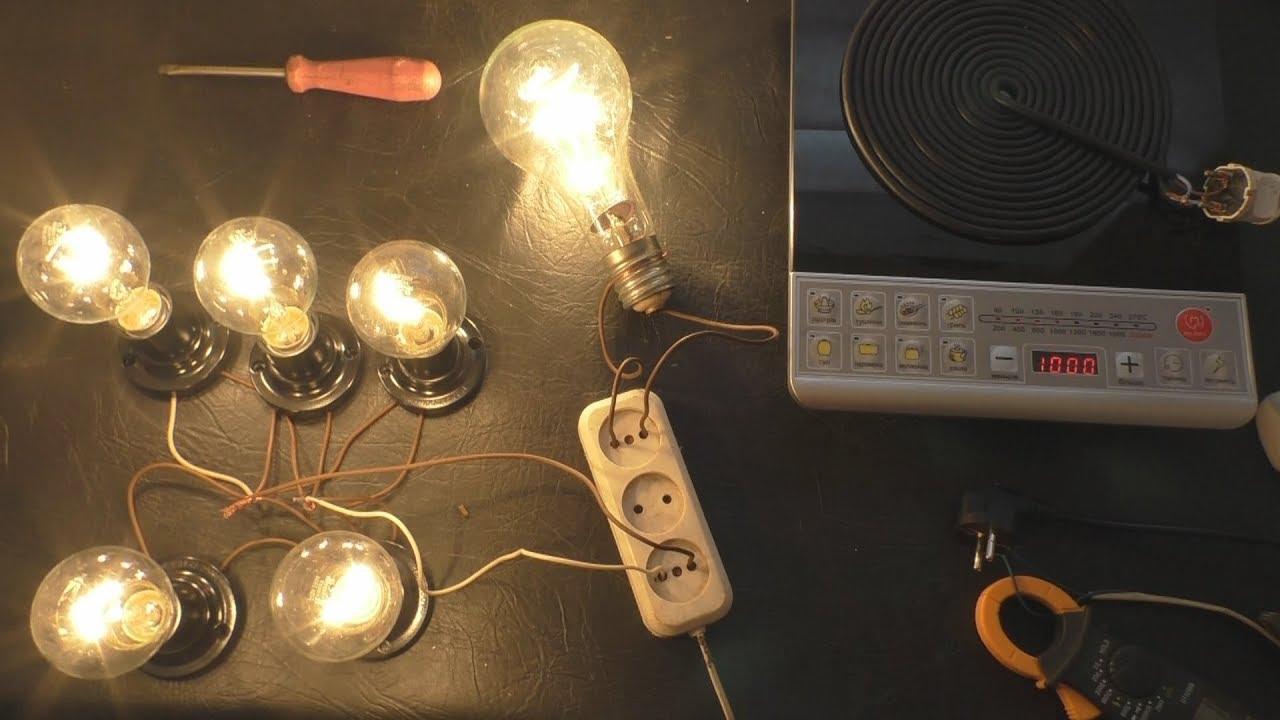 Свободная энергия для дома своими руками фото 654