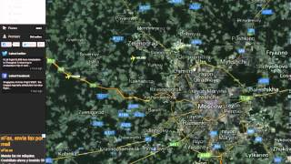 ATC MOSCOW SHEREMETYEVO INTERNATIONAL AIRPORT