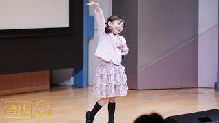 4K #アイドル #システラ 渋谷アイドル劇場JS&JCアイドルソロSPより /// ...