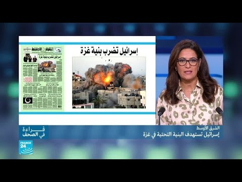 إسرائيل تضرب بنية غزة