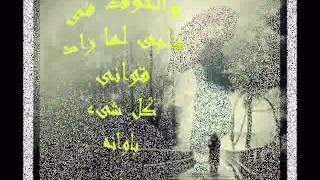 اصاله حبه ظروف asirh ♥♥