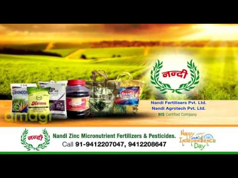 Nandi Fertilisers Pvt company