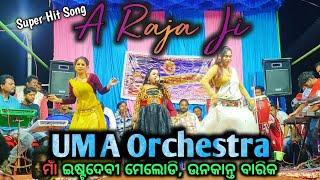A  Raja Ji || Uma Orchestra || Umakant Barik Melody Program