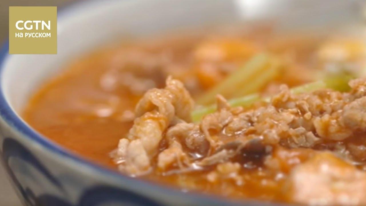 Суп с говядиной и помидорами[Age0+]