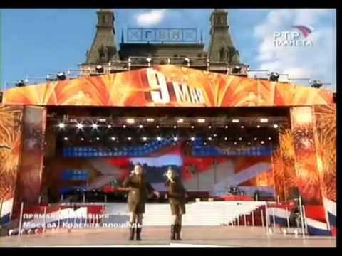 Катюша (день Победы 2007, сестры Толмачевы)
