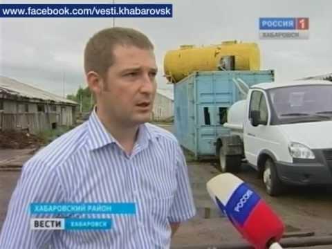 Вести-Хабаровск. Назад в прошлое