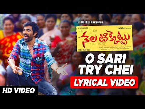 O Sari Try Chei Full Song With Lyrics -...