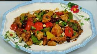 #kungpaochicken | How To Make Kung Pao Chicken | Made By Seema Shaikh