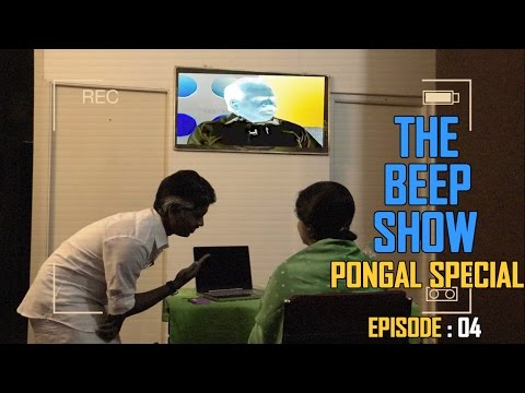 Pongal Special 2016 | The Beep Show | RJ Vignesh | Season 1- BS#4