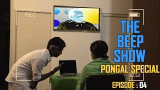Pongal Special 2016 | The Beep Show | RJ Vignesh | Episode 04
