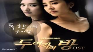 Woo Yi Kyung - 독한 사랑 (The Women