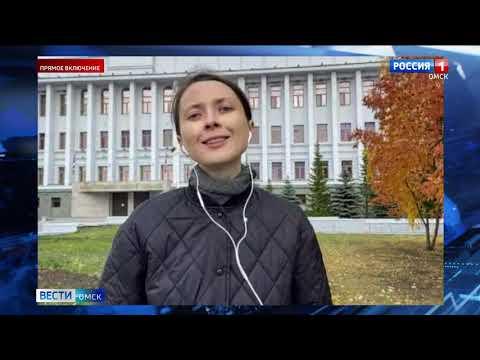 Сегодня в Омской области состоится заседание по противодействию распространения коронавируса